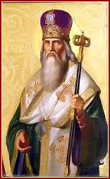SAN TARASIO, Obispo y Confesor