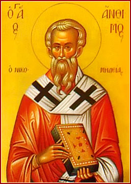 SAN ANTIMIO, Obispo y Mártir